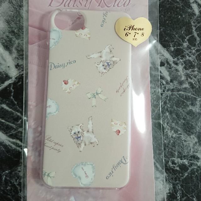 nike iphone7plus ケース 革製 | デイジーリコ ネコ アイフォンカバー スマホケース かわいい ベージュの通販 by リコ's shop|ラクマ