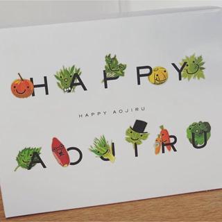 マザー(mother)の東原亜希 Happy Aojiru 青汁 1箱♡未開封 40袋(青汁/ケール加工食品)