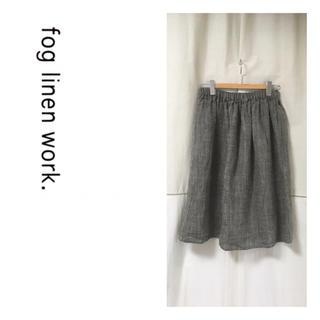 フォグリネンワーク(fog linen work)のフォグリネンワーク  リネン100% ヘリンボーン柄 ギャザースカート  美品(ロングスカート)