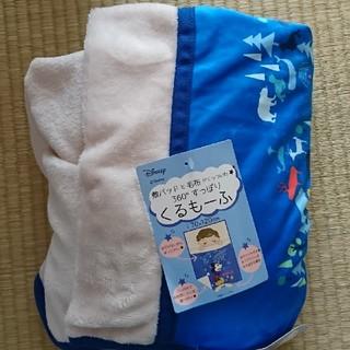 ディズニー(Disney)の敷パッドと毛布がくっついた☆360°すっぽりくるもーふ(毛布)