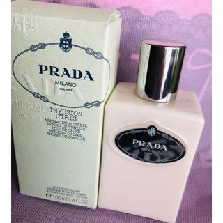 プラダ(PRADA)のプラダ インフュージョン ディリス ボディーローション(ボディローション/ミルク)
