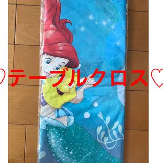 ディズニー(Disney)のアリエル☆テーブルクロス(テーブル用品)