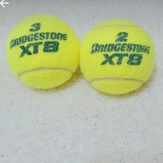 ダンロップ(DUNLOP)のテニスボール(ボール)