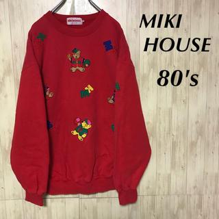 ミキハウス(mikihouse)の美品 80's MIKI HOUSE スウェット 刺繍ロゴ トレーナー (スウェット)