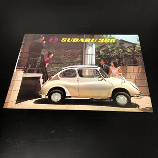 スバル(スバル)の★希少!1964年 自動車カタログ /スバル360 旧車カタログ ★(カタログ/マニュアル)
