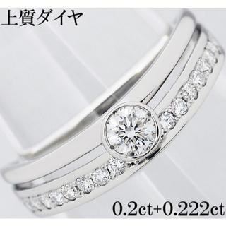 ダイヤ 0.2ct Pt プラチナ リング 指輪 V型 V字 一粒 15号(リング(指輪))