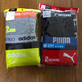 アディダス(adidas)のお買い得  値下げ アディダス&プーマ ボクサーパンツ 2枚 x2セット  (ボクサーパンツ)