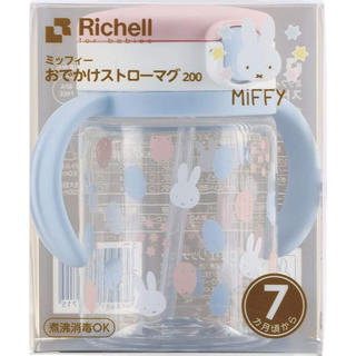 リッチェル(Richell)のリッチェル  ミッフィーおでかけストローマグ (水筒)