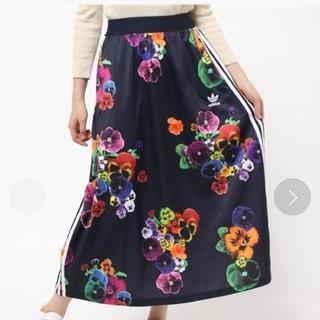 アディダス(adidas)のマキシスカート(ロングスカート)