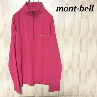 モンベル(mont bell)の美品 mont-bell ロングスリーブ Tシャツ ハーフジップ (Tシャツ(長袖/七分))