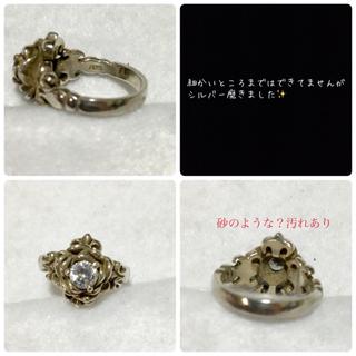 ピンキーリング 薔薇 3号(リング(指輪))