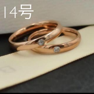 18金加工 1粒ダイヤリング 丈夫なチタンステンレス 選べる三色 14号(リング(指輪))