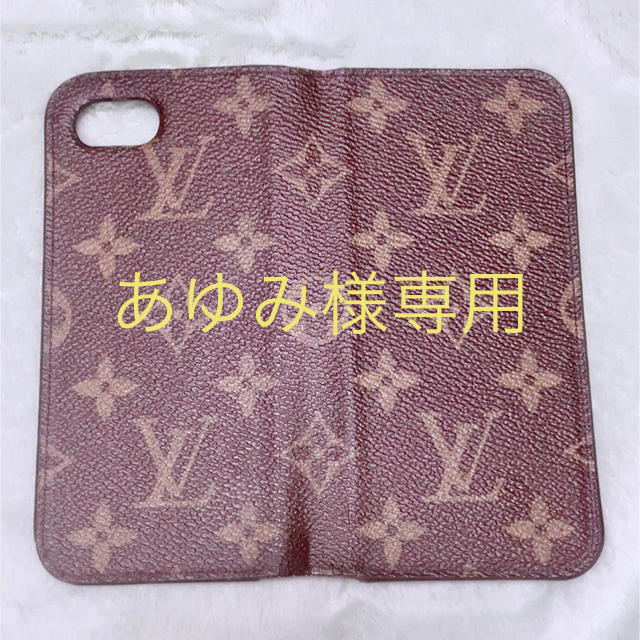iphone用カバー | LOUIS VUITTON - LOUIS VUITTON iPhoneケース カバー  iPhone7 の通販 by Tomo's shop|ルイヴィトンならラクマ