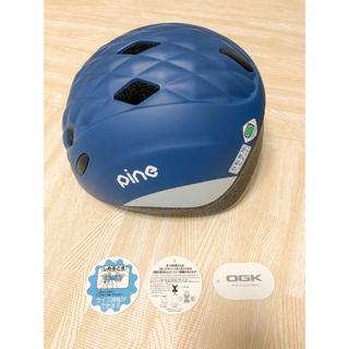 オージーケー(OGK)のOGK子供用ヘルメット(ヘルメット/シールド)
