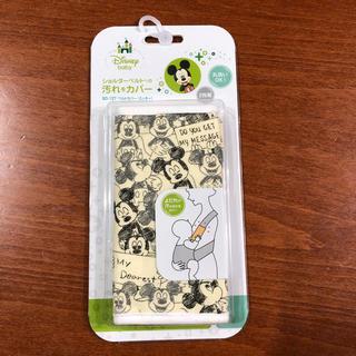 ディズニー(Disney)の新品 抱っこ紐 カバー ディズニー(抱っこひも/おんぶひも)