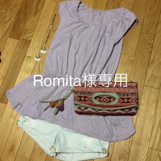 ムジルシリョウヒン(MUJI (無印良品))のラベンダートップス&ローリーズT(Tシャツ(半袖/袖なし))