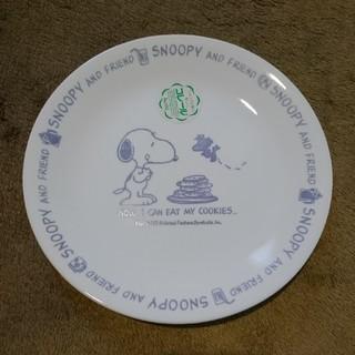 コレール(CORELLE)のSNOOPY コレール 小皿(食器)