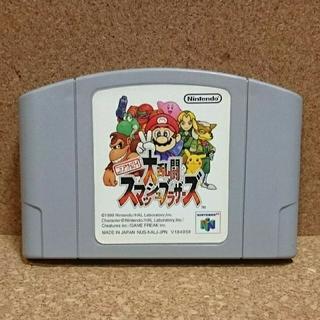 ニンテンドウ64(NINTENDO 64)の大乱闘スマッシュブラザーズ(家庭用ゲームソフト)