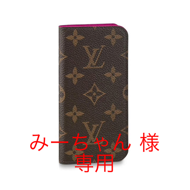 LOUIS VUITTON - ✴︎ LOUIS  VUITTON アイフォンカバー  ✴︎の通販 by mica's shop|ルイヴィトンならラクマ
