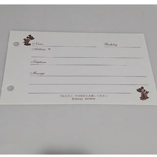 ディズニー(Disney)のゲストカード /芳名帳(ゲストブック)30枚(ウェルカムボード)