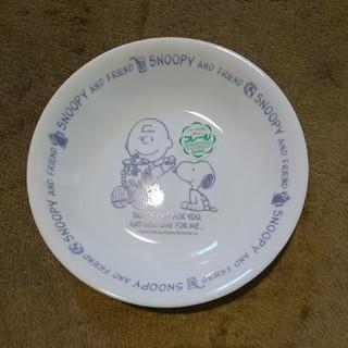 コレール(CORELLE)のSNOOPY コレール 深皿(食器)