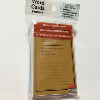 ムジルシリョウヒン(MUJI (無印良品))の単語帳 単語カード 暗記カード ダイソー 大きい リングカード(ノート/メモ帳/ふせん)