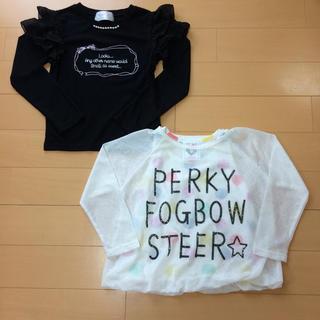 シマムラ(しまむら)の長袖Tシャツ ☆ 2枚セット(Tシャツ/カットソー)