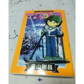 名探偵コナン 50 台湾版 コミックス(少年漫画)