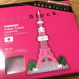 カワダ(Kawada)のナノブロック 東京タワー クリスタルピンク(模型/プラモデル)