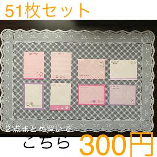 おすそ分け51枚 2点で600円(ペーパー)オルチャン (カード/レター/ラッピング)