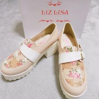 リズリサ(LIZ LISA)のLIZ LISA シューズ(ローファー/革靴)