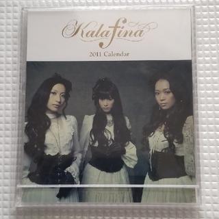 【Kalafina】2011年カレンダー・Kalafina Recordセット(カレンダー)