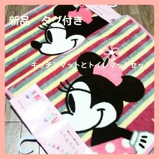 ディズニー(Disney)の新品 ミニーマウス マットセット(キッチンマット)