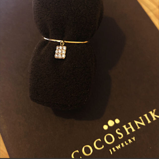 ココシュニック(COCOSHNIK)のCOCOSHNIK  K10×ダイヤモンド リング #9(リング(指輪))