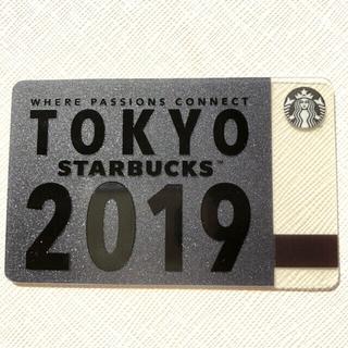 スターバックスコーヒー(Starbucks Coffee)のSTARBUCKS限定【TOKYO 2019】カード(その他)