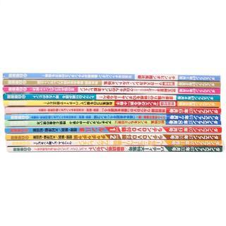 C888 ダンスファン 2007年 1~12月号 付録有り DVD未開封(趣味/スポーツ)