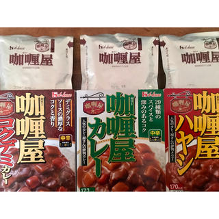 ハウスショクヒン(ハウス食品)のレトルトカレー ハウス食品 カリー屋3種類(レトルト食品)