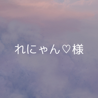 アン(an)のan  ビジューバック ピンク(ハンドバッグ)