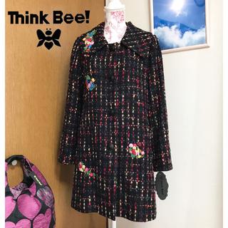 シンクビー(Think Bee!)の新品 Think Bee ! ツイード刺繍コート(ロングコート)