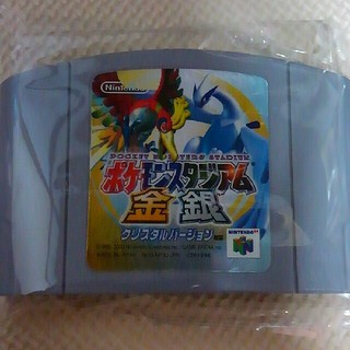 ニンテンドウ64(NINTENDO 64)のポケモンスタジアム金銀(家庭用ゲームソフト)