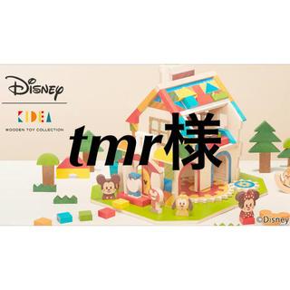 ディズニー(Disney)の専用(積み木/ブロック)