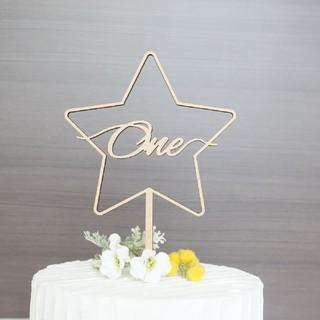 ファミリア(familiar)のケーキトッパー スターone 一歳 アニバーサリー 記念日 誕生日 飾り 木製(その他)