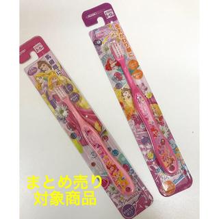 ディズニー(Disney)のディズニープリンセス 歯ブラシ(歯ブラシ/歯みがき用品)