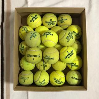 ブリヂストン(BRIDGESTONE)のテニスボール(ボール)