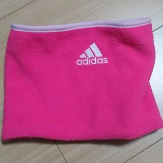 アディダス(adidas)のアディダス ネックウォーマー(マフラー/ストール)