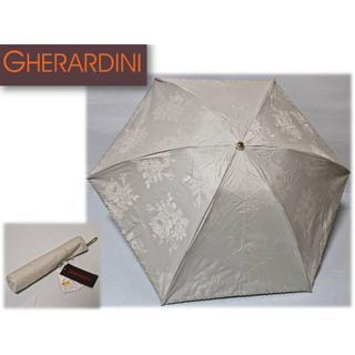 ゲラルディーニ(GHERARDINI)の新品訳有【ゲラルディーニ】晴雨兼用折りたたみ傘 グレー 刺繍 遮光生地使用 (傘)