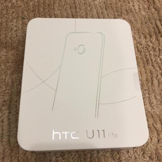 ハリウッドトレーディングカンパニー(HTC)の新品 HTC U11 life ブリリアントブラック(スマートフォン本体)