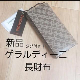 ゲラルディーニ(GHERARDINI)の【新品】タグ付き❗ゲラルディーニ❤️長財布(財布)