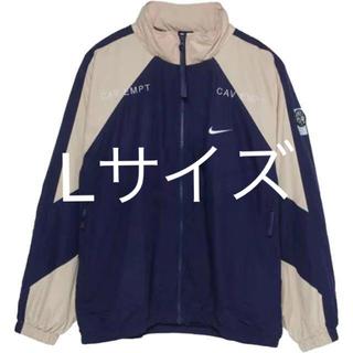 ナイキ(NIKE)のnike c.e cavempt track jacket(ナイロンジャケット)