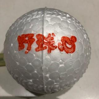 野球心ボール(ボール)